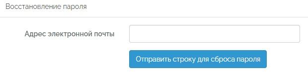 lk.oirc40.ru пароль
