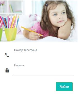 Olabank.ru вход