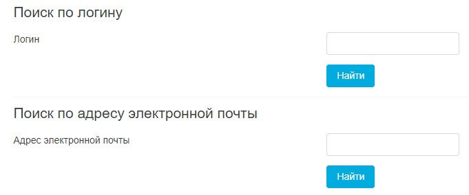 lk.rkbsemashko.ru пароль
