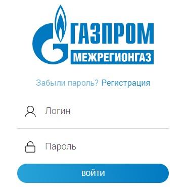 lk.sargc.ru вход