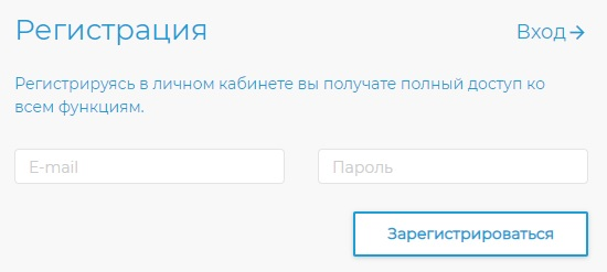 lk-termo.ru регистрация