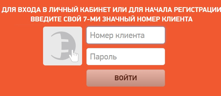 noviten регистрация