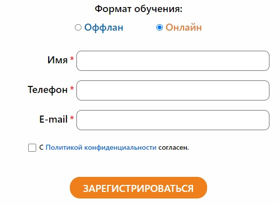 ILS регистрация