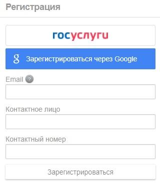 MCN Telecom регистрация