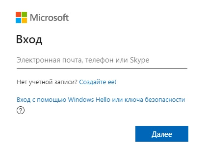 Microsoft Teams вход