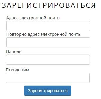 MOBROG регистрация
