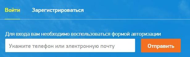 moetp.ru вход