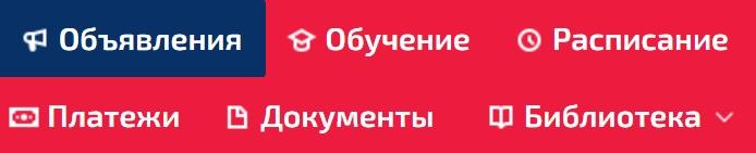 moi.edu.ru функционал
