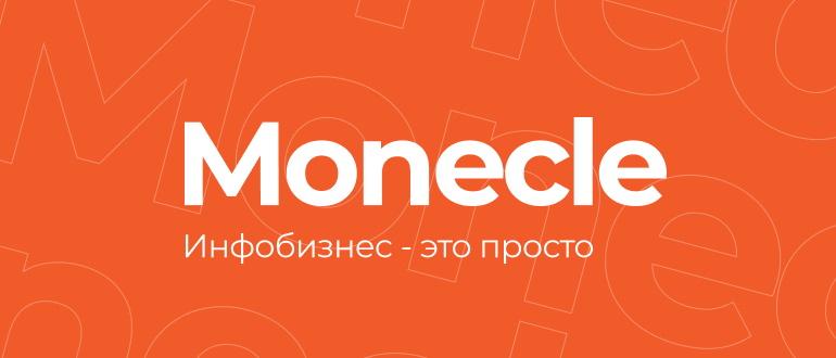 Monecle.com