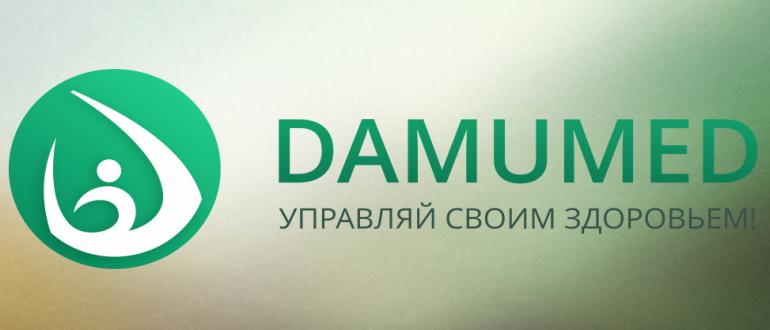 Damymed