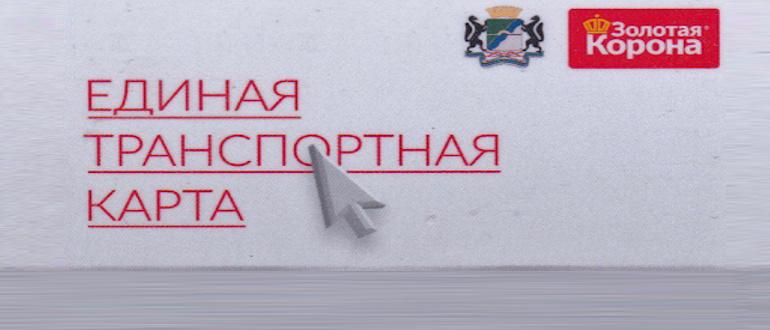 t-karta.ru