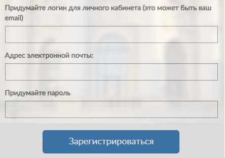 МПГУ регистрация
