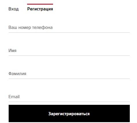 КИА регистрация