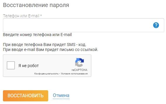 my.ensb.tomsk.ru пароль