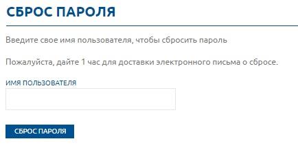 Luxottica пароль