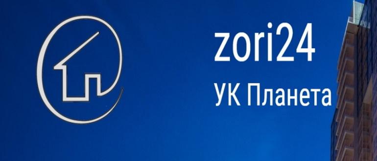 zori24