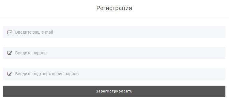 NeoSpy регистрация