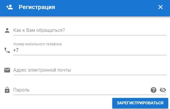 newlk.erconline.ru регистрация