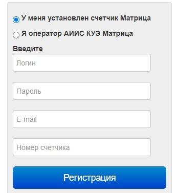 newuchet регистрация