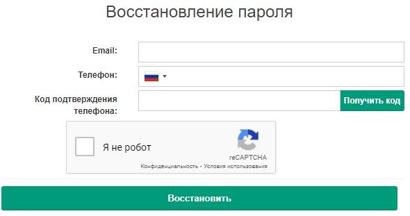 NPBFX пароль