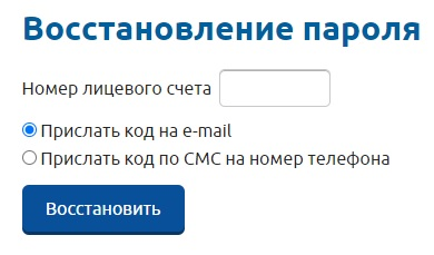 obrkarta.ru пароль