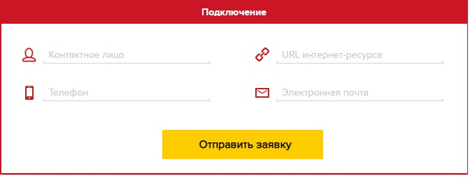 PayKeeper заявка