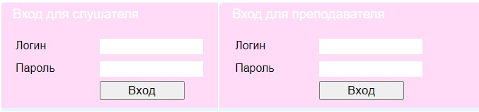 portal.medupk.ru вход