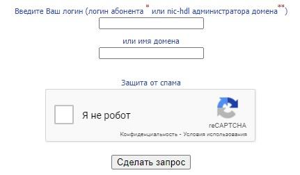 R01 пароль