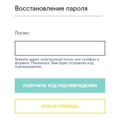 regs.web123.ru пароль