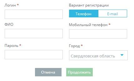 ricso.ru регистрация