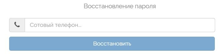rotko45.ru пароль