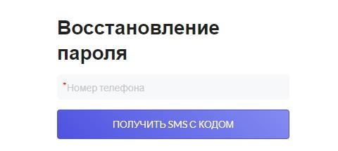 sa.nko-rr.ru пароль