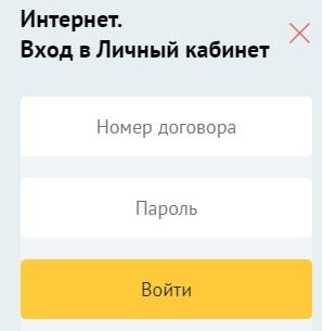 Itce.ru вход