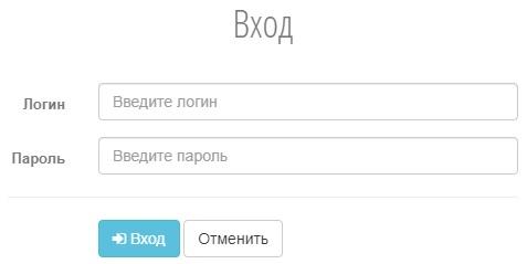 omicron.online вход