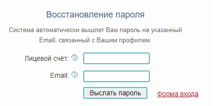Капитал Инвест пароль