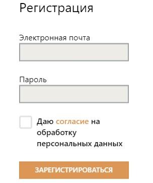 Красцветмет регистрация