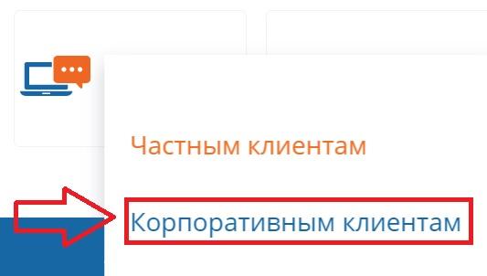 Красноярскэнергосбыт регистрация
