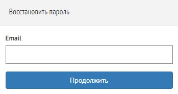 ЛГУ пароль