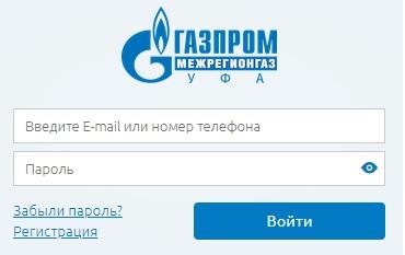 bashgaz.ru вход