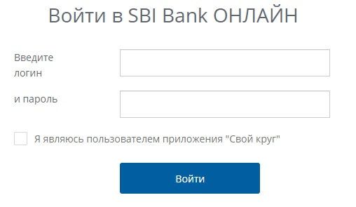 SBI Банк вход