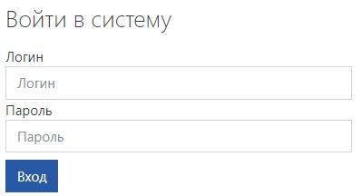 sdo.eduprof.ru вход