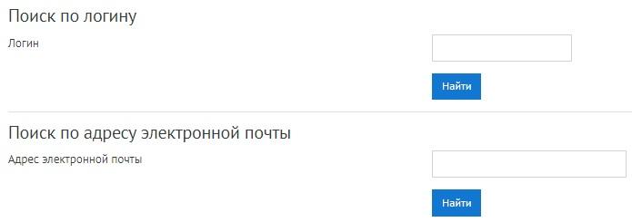 sdo.i-spo.ru пароль