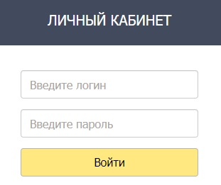 sib-inet.ru вход