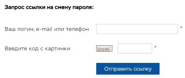 smsc.ru пароль