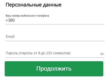 SOS Credit регистрация