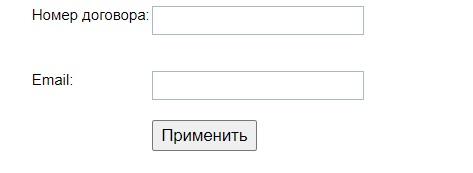 stat.odintv.ru пароль