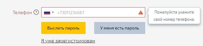 STForex пароль