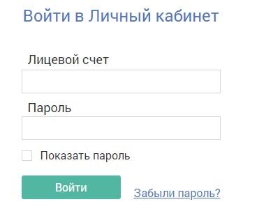 szl-nsk.ru вход