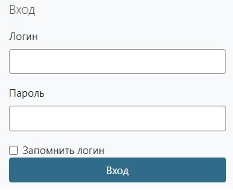 teacher.soiro.ru вход