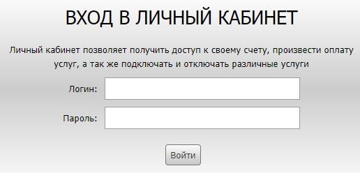 telekor.net вход